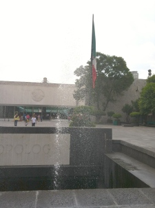 Viewing the entrance through the fountain